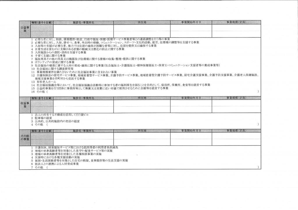 MX-3611F_20141028_104657_007
